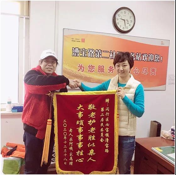 闵行:冬日里的暖阳!关爱老人,爱心志愿者在行动1.jpg